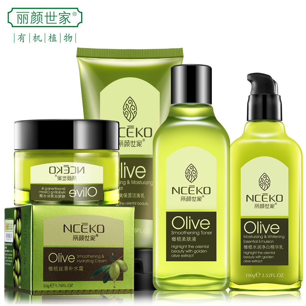 丽颜世家橄榄补水保湿护肤4件套装美白化妆品包邮