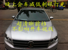 Mazda M6 with right wing coupe M8M5 automobile heat insulation explosion-proof membrane solar film glass film before the film special package mail
