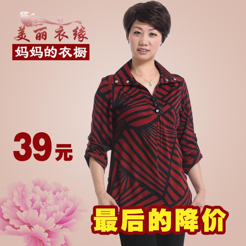 Одежда для дам Shanghai Ting B/12 Shanghai Ting