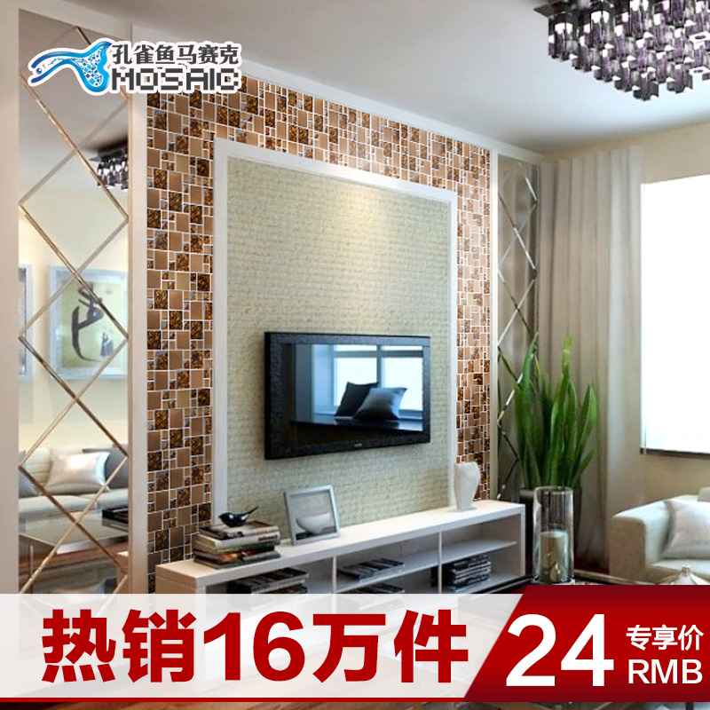 ... stainless steel mirror wall tiles 1941 puzzle TV background wall