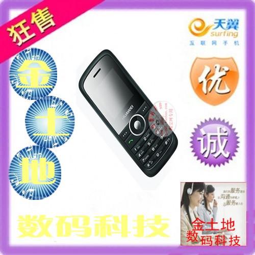 Мобильный телефон Huawei C2800 QQ UC CDMA 133/153/189 Нет операционной системы Другой размер
