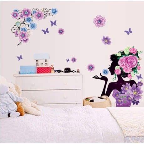 客厅婚庆电视墙卧室睡醒自粘画a客厅婚房背景玫的漫画图片装饰图片