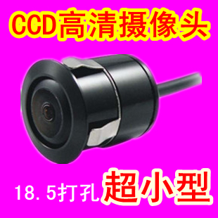 After the car cassette embedded waterproof HD CCD18.5MM ruler reversing camera with color night