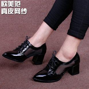 晶品晶典2014春款女鞋 欧美漆牛皮拼网纱粗跟小尖头女单鞋905