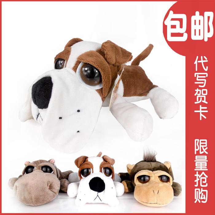 大眼狗 河马 猩猩 猴子 公仔布娃娃毛绒玩具送男女友生日礼物wawa图片