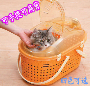 Genuine IRIS / Alice Pet Supplies MPC-450 portable cage cat cage cages Jiangsu, Zhejiang