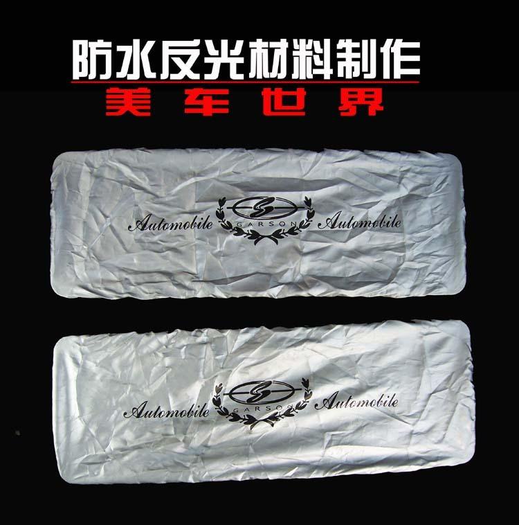 Накладки на фары Оливковое пластины мягкой обложке Серебряная плита лицензии Обложка Обложка Обложка водонепроницаемый и пылезащищенный покрытия лицензии