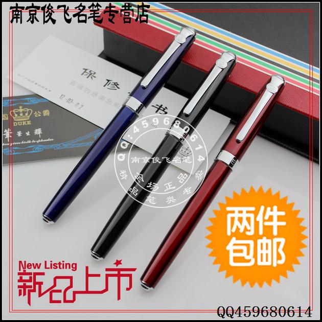 Ручка перьевая Duke