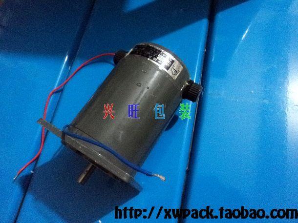 ZYT 76 - 01 short-axis motor motors DC Motor 50 W party micro DC Motor