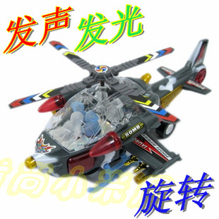 Creative children's toys sent aircraft camouflaged helicopters International Children ' s Day boys birthday gifts