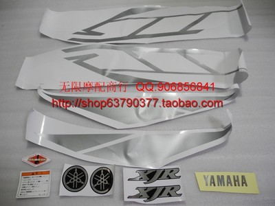 YAMAHA XJR400 whole car decals / whole car pull flowers / full car plate decals quality