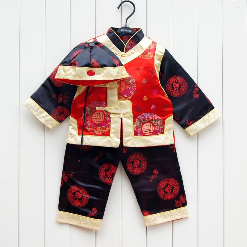 Китайский традиционный наряд для детей Small/seok Park Small-seok Park