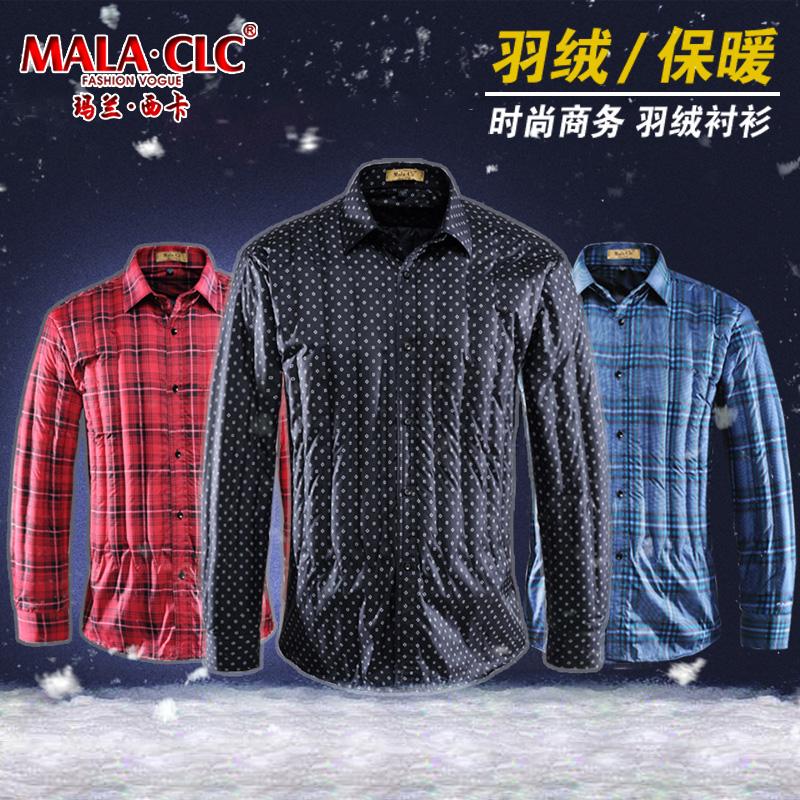玛兰西卡80%白鸭绒轻薄款保暖衬衫