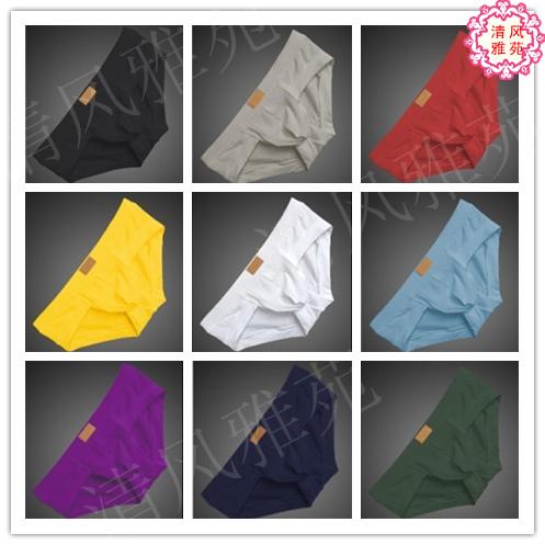 Трусы 88 сумки почты asitoo мужчины белье модальные ткани выпуклый дизайн u сексуальность заниженной талией трусы Для молодых мужчин Хлопок Плавки Модифицированное вискозное волокно Однотонный цвет U-образный дизайн Простота и естественность