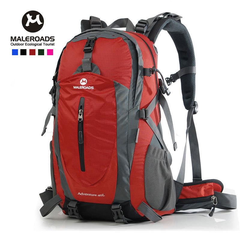 迈路士 正品旅行包 户外背包 登山包 特价双肩包 男女款 40L 50L