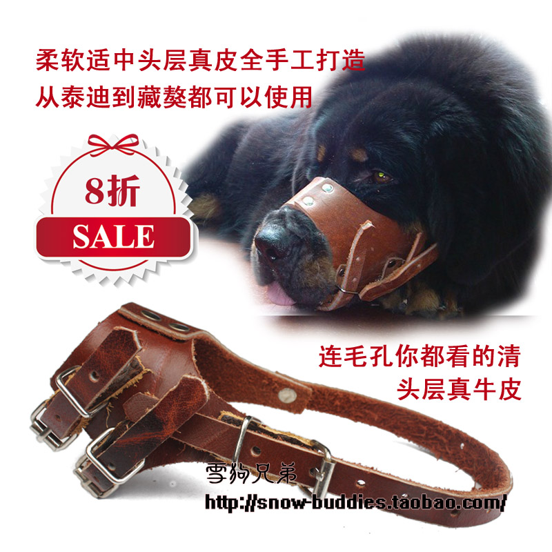 Limited to 80 percent of pet dog muzzle adjustable bite-proof masks Gold VIP Teddy dog