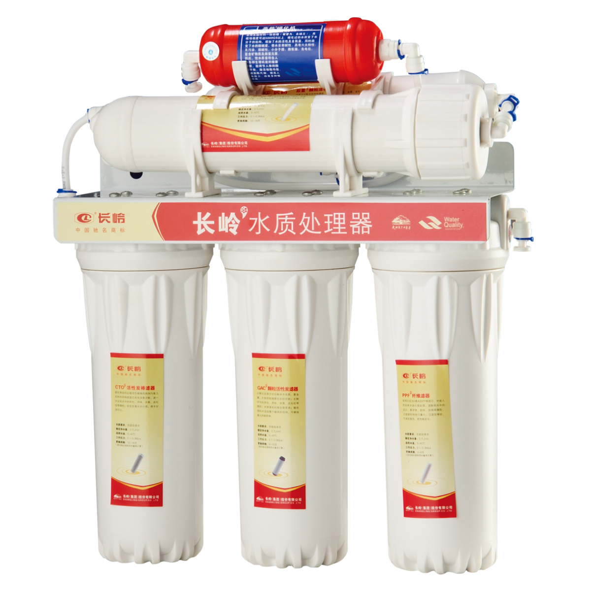 Changling Magnetization Ultrafiltration Straight Drink Household Water Purifier