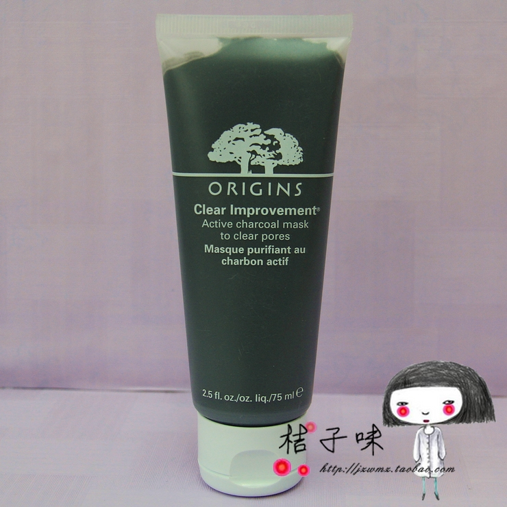 Hyatt Regency origins  Qrigins 75ml