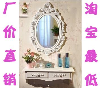 Туалетный столик Специальные настенные мини IKEA Комод Комод зеркало комод зеркало идиллической Белый Мини-туалетный стол Деревенский стиль