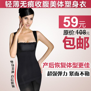 Summer female ultra thin no trace attitude Yanli plastic clothes Shushen clothing to slim  abdomen in underwear shirt code sy37