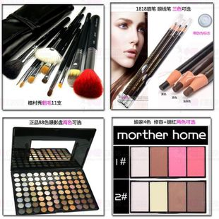 Beautiful said  recommended packages matching facial makeup tools, makeup/eyebrow pencil/brush eyeliner/shadow/blush