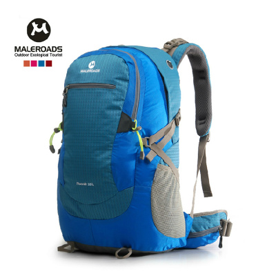 Mai Lushi new outdoor mountaineering bag men and women outdoor waterproof bag backpack ultralight bag 50L 35L