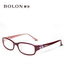 暴龙光学近视架 近视镜眼框  时尚全框板材眼镜架超轻女款 bj1027图片