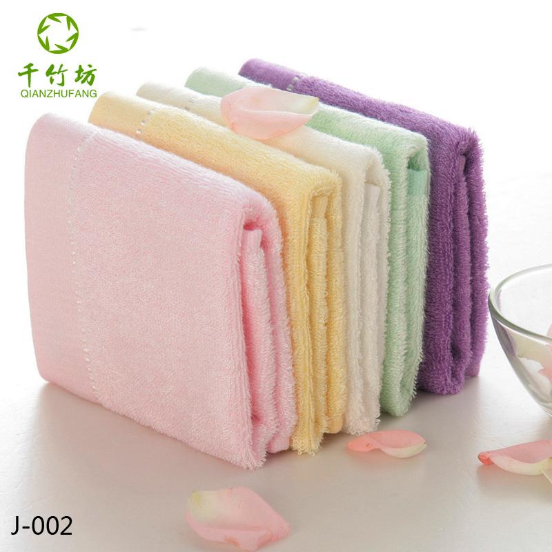 千竹坊竹纤维吸水毛巾