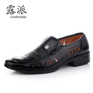 露派2013新品夏季男凉鞋 正品商务休闲皮鞋男士皮凉鞋 透气男鞋