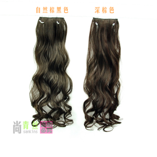 Shang Qingsi high temperature wire hair piece wig piece wavy hair curly hair long wigs
