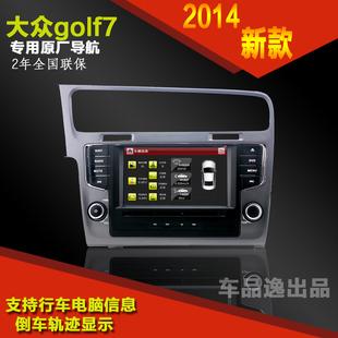 车品逸GOIF7 大众高尔夫7导航仪 专用DVD导航一体机 高尔夫7改装