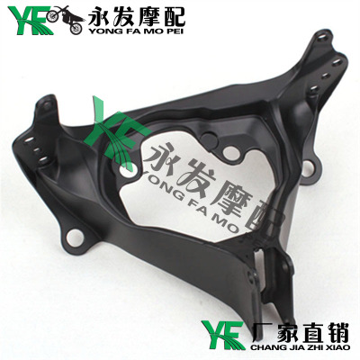 Motorcycle Parts GSX-R600 750 06-07 K6 headlight headlight bracket mounts big lighthouse
