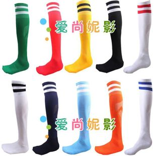 New men's plate thickened football football Football Socks long socks men's socks for ten