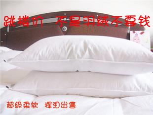 五星级酒店 羽绒枕芯 羽绒枕头 护颈椎枕 鹅绒枕芯 保健枕 羽绒枕