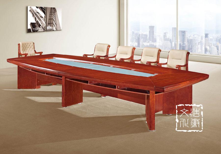 浩徽家具包邮4.8米板式贴实木皮办公会议桌商讨桌开会台m-2448图片