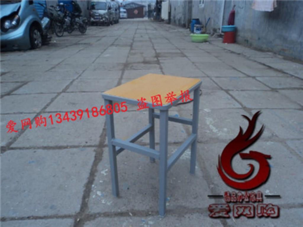 табурет Пекин бюджета железа железа табурет скамейке стул стул ноги досуг длинный стул стул табурет