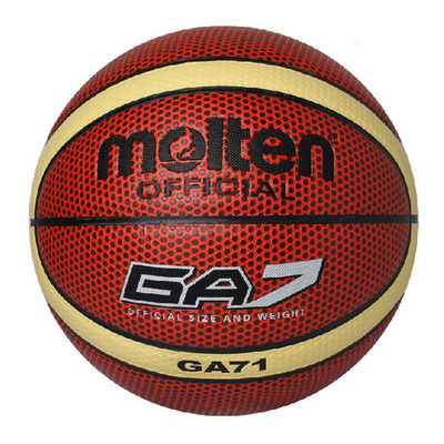 Free shipping genuine new Matanga on the 7th street basketball equipment basketball BGA71 outdoor wear non-slip super ball