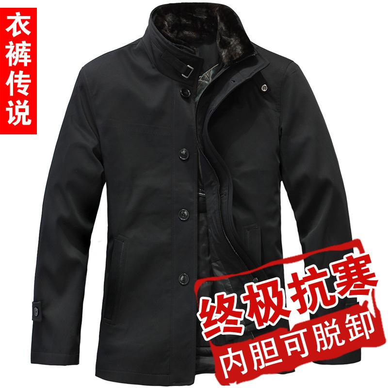 Куртка Underwear legend 7101 Иглопробивной хлопок Молния Средней длины (длина одежды равна длине рукава+-3 см) Прямой покрой