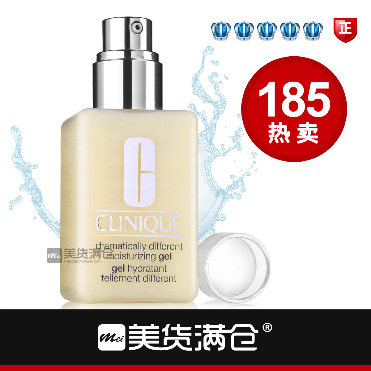 Clinique  125ml