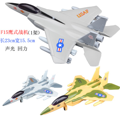 CAIPO F15 Eagle fighter aircraft alloy toys, toys for children aircraft takeoff sound