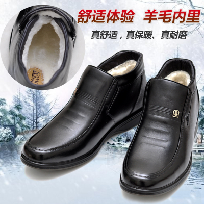 Genuine leather sage Earl winter warm wool fur wool men's cotton shoes men slip cotton shoes