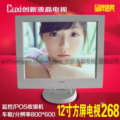 The new mini-perfect small LCD TV 12-inch monitor displays a small color TV color LED / HDMI