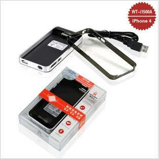 Аккумулятор Dxpower 1700b Iphone 4S 1001mAh-2000mAh