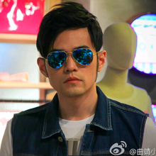 Jay brand Jay Chou paragraphs with sunglasses authentic 3025 26 sunglasses for men and women dazzle colour film toad glasses