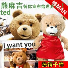 Мягкая игрушка BOYDS Ted 30