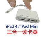 apple/苹果 iPad mini & 4 USB connection Kit SD读卡器相机套件