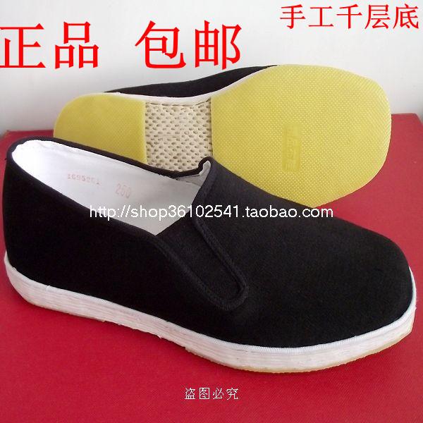 Демисезонные ботинки Old Beijing cloth shoes 1a Матерчатые туфли, холщовая обувь Для отдыха Ткань Круглый носок Без шнуровки Весна и осень