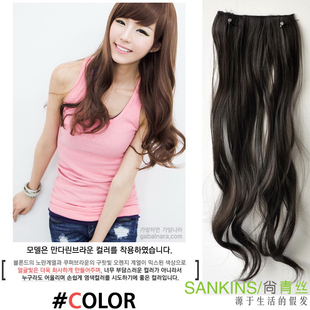 High temperature wire hair piece wig piece micro-hair not long simulating in reflective 3 clips clamp