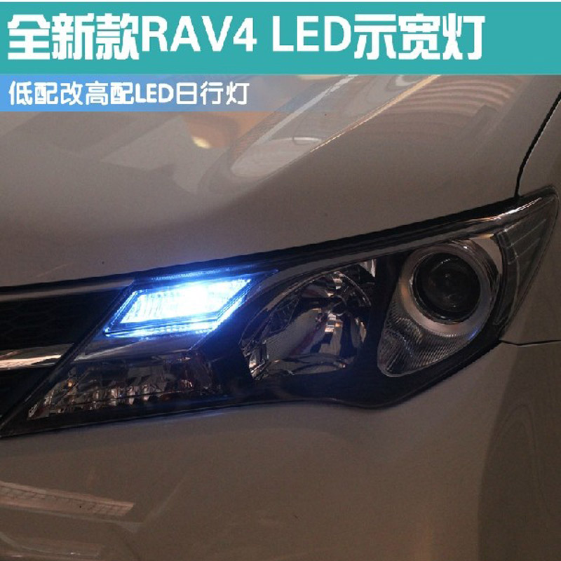лампа Gppower  RAV4 14 RAV4 LED