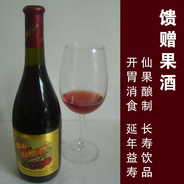 国家银奖果酒 中国式红酒 连云港花果山山楂酒750ML/瓶 四瓶包邮
